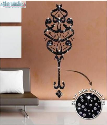 Stickers Islam. Amazing High Quality Islamic Calligraphy Vinyl Art ...