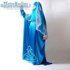 vente de 2 jilbab de mariage al moultazimoun - Jilbeb Mariage
